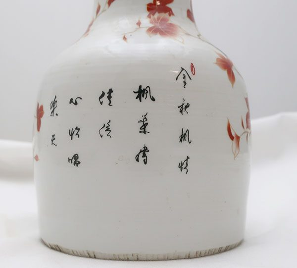 Signed Chinese Mallet Shape Vase-Six Character with Red Mark