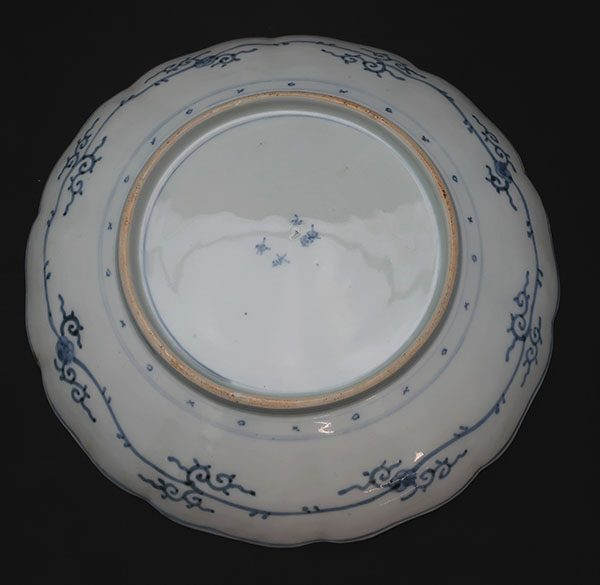 "Chinese Porcelain Plate with ""y"" Character Blue Mark"