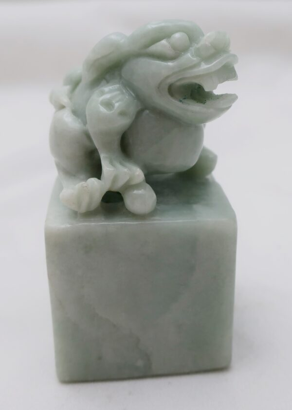Chinese Jade Seal with Mythical Beast Top